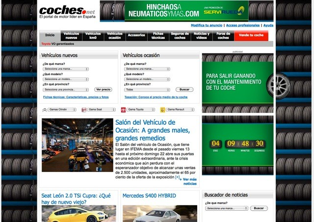 hinchaos_displaycochesnet