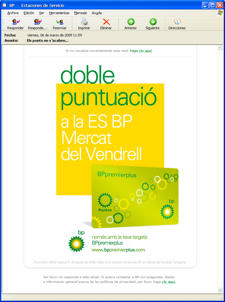 bp_emailings4